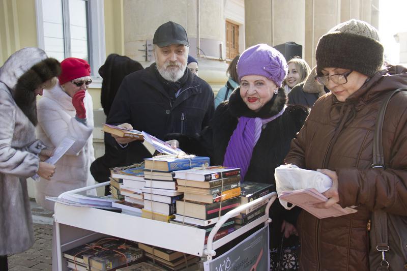 Всемирный день дарения книг 2017