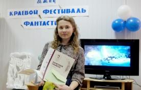 22 фестиваль фантастики 2016 в Ставрополе